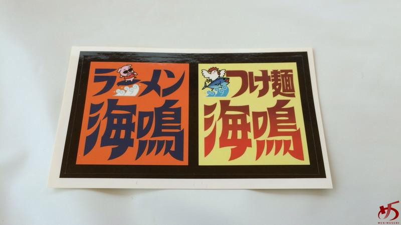 海鳴清川 (4)