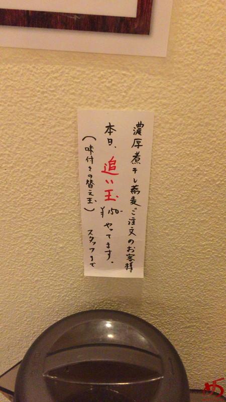 兼虎 (10)