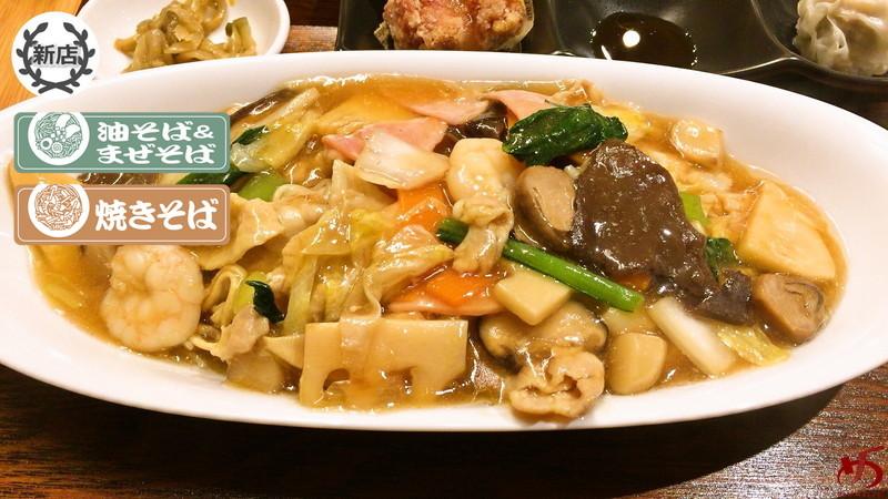 Mandarin Market (2)