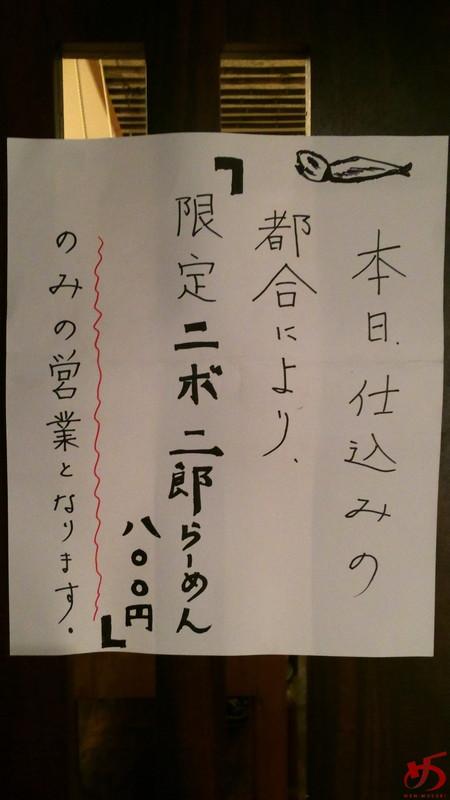 兼虎 (8)