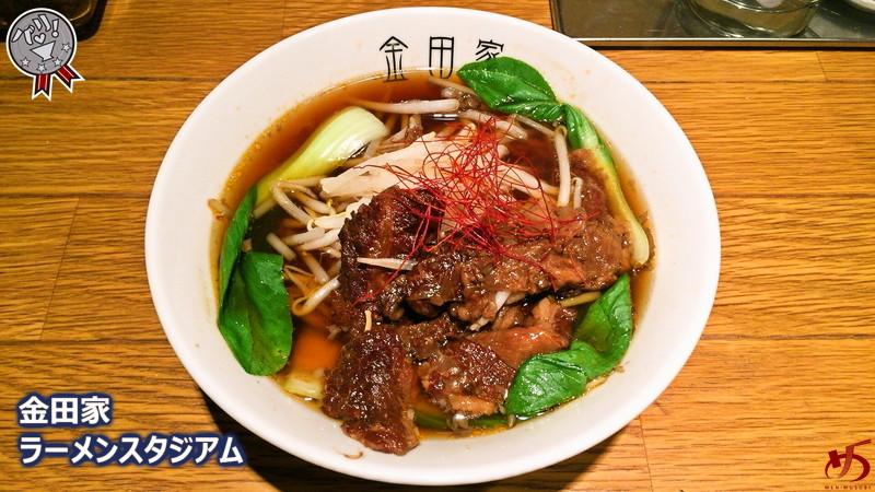 贅沢に用いたA5ランクの和牛を醤油スープでタップリと♪食べ応えある和牛肉麺