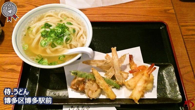 """滋味あふれる""""カケ""""を色トリドリの天ぷらと共に♪素材個々をじっくりと楽しむ"""