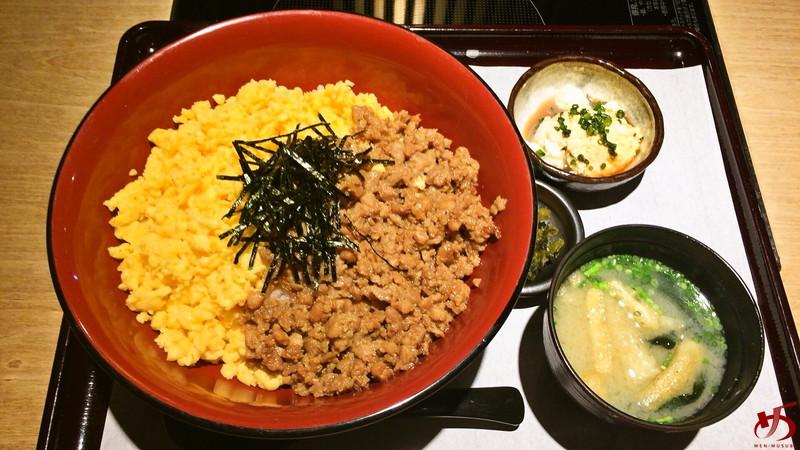 串と水炊 博多松すけ (5)