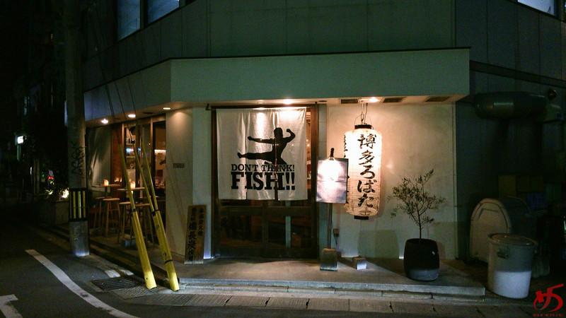 【店舗情報】博多炉端 魚男(フィッシュマン)
