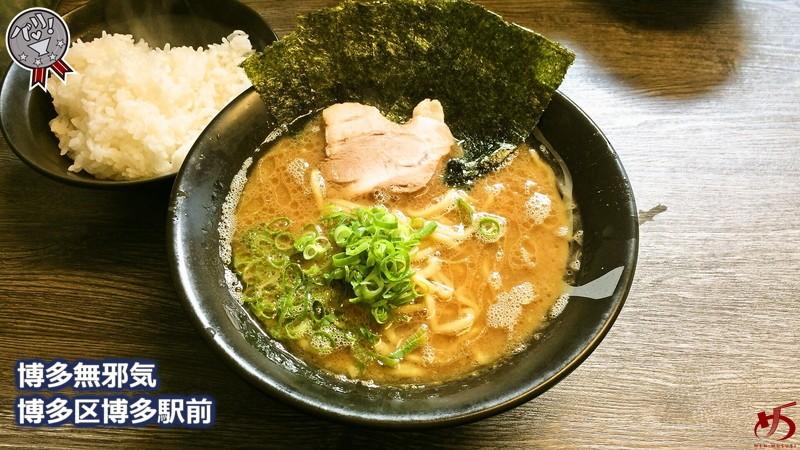 ごはんがマスト!パンチのあるスープに浸した海苔を巻くと最高に旨いっ