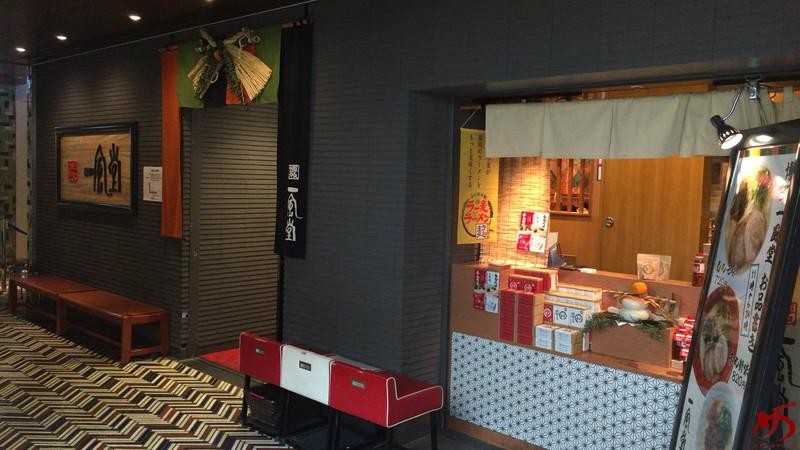 談四朗キッチン (13)
