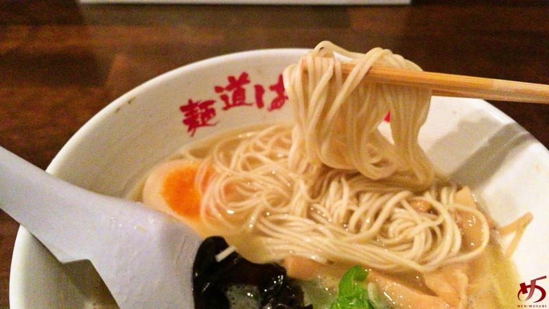 はなもこし (4)