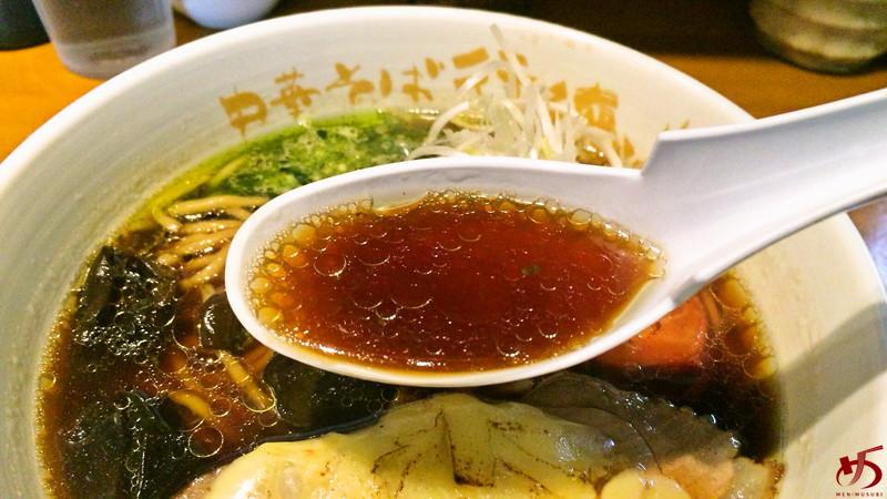 バルサミコ醤油ラーメン (3)