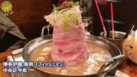 魚男(フィッシュマン) (1)