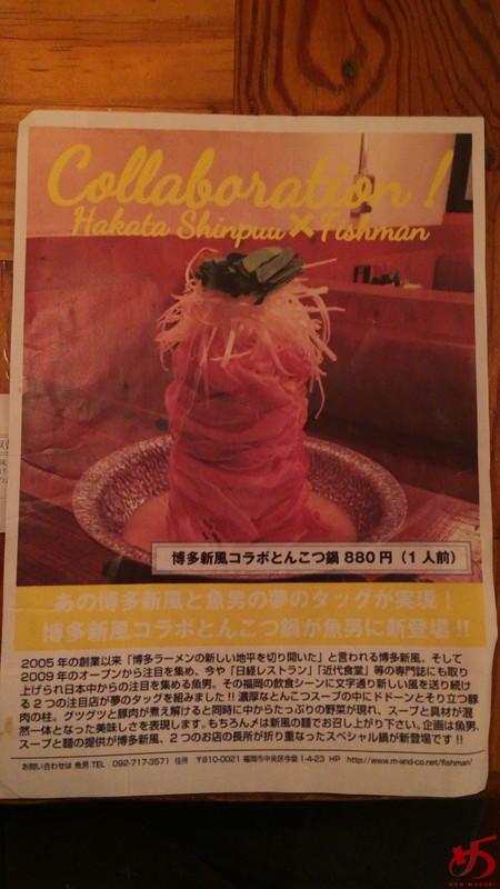 魚男(フィッシュマン) (15)