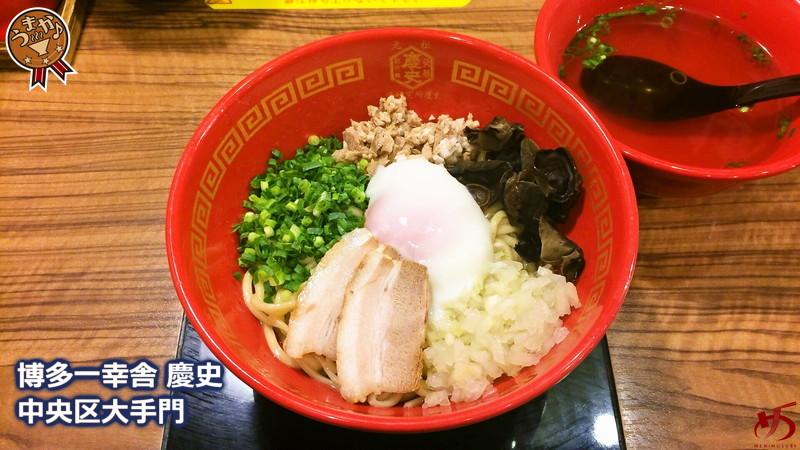 慶史 (1)[1]
