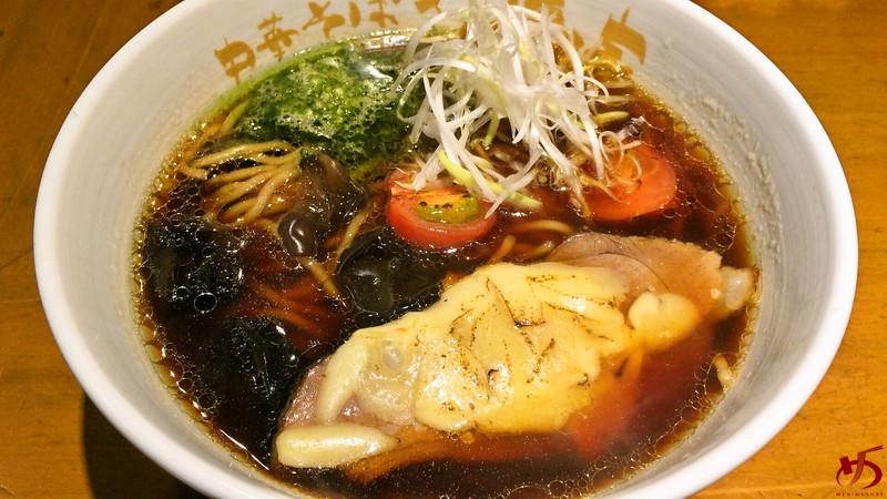 バルサミコ醤油ラーメン (2)