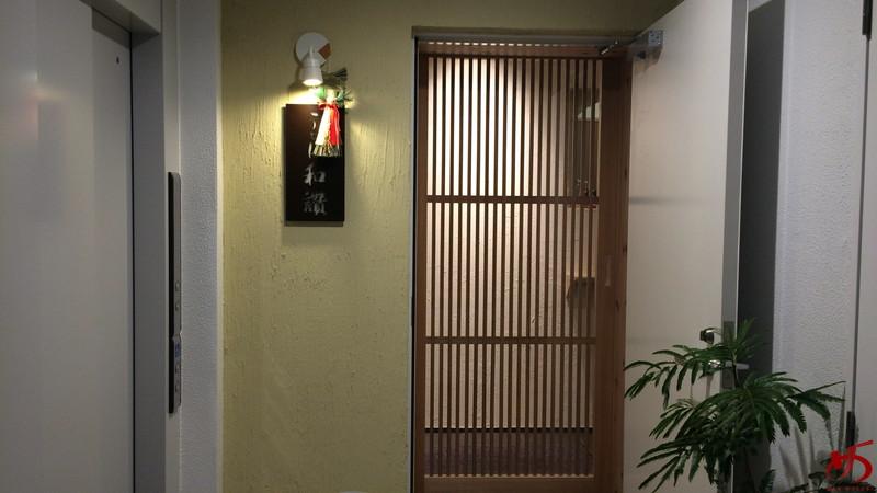うどん和讃 (9)