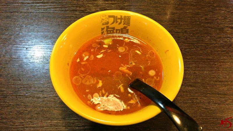 つけ麺 海鳴 平尾店 (4)