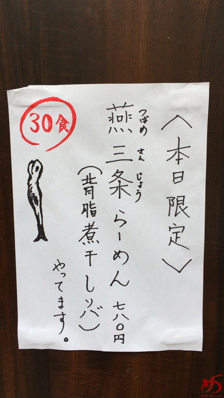 兼虎 (5)