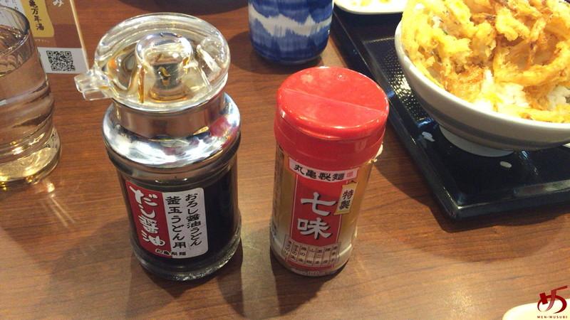 丸亀製麺 新宮店 (6)