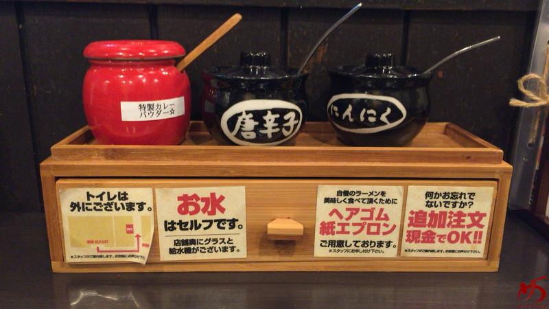 味噌マニアックス (4)