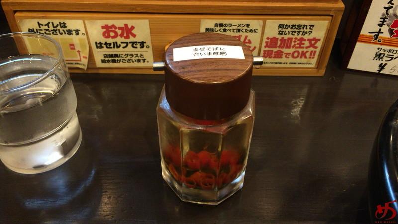 味噌マニアックス (21)