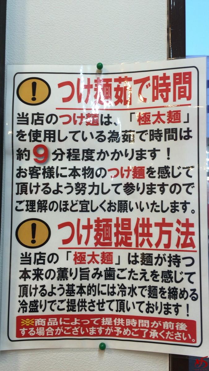 毘侍家 (7)