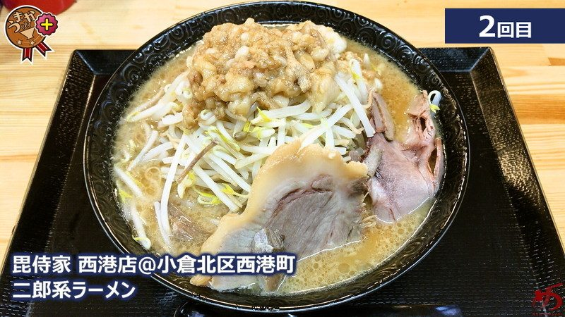 【毘侍家 西港店@小倉北区西港町】 北九州つけ麺のパイオニアと言えばこちら