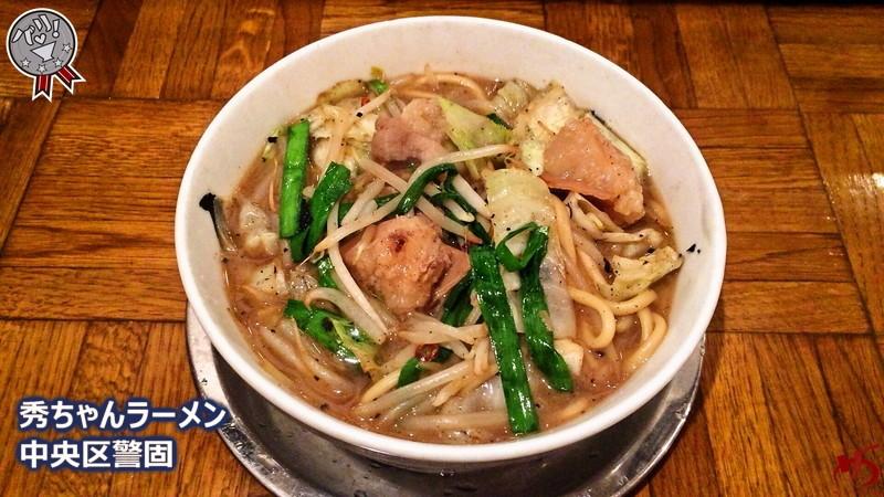 プッリプリの国産モツがキラリ☆彡旨味が溶け出したスープが抜群に旨いッッ