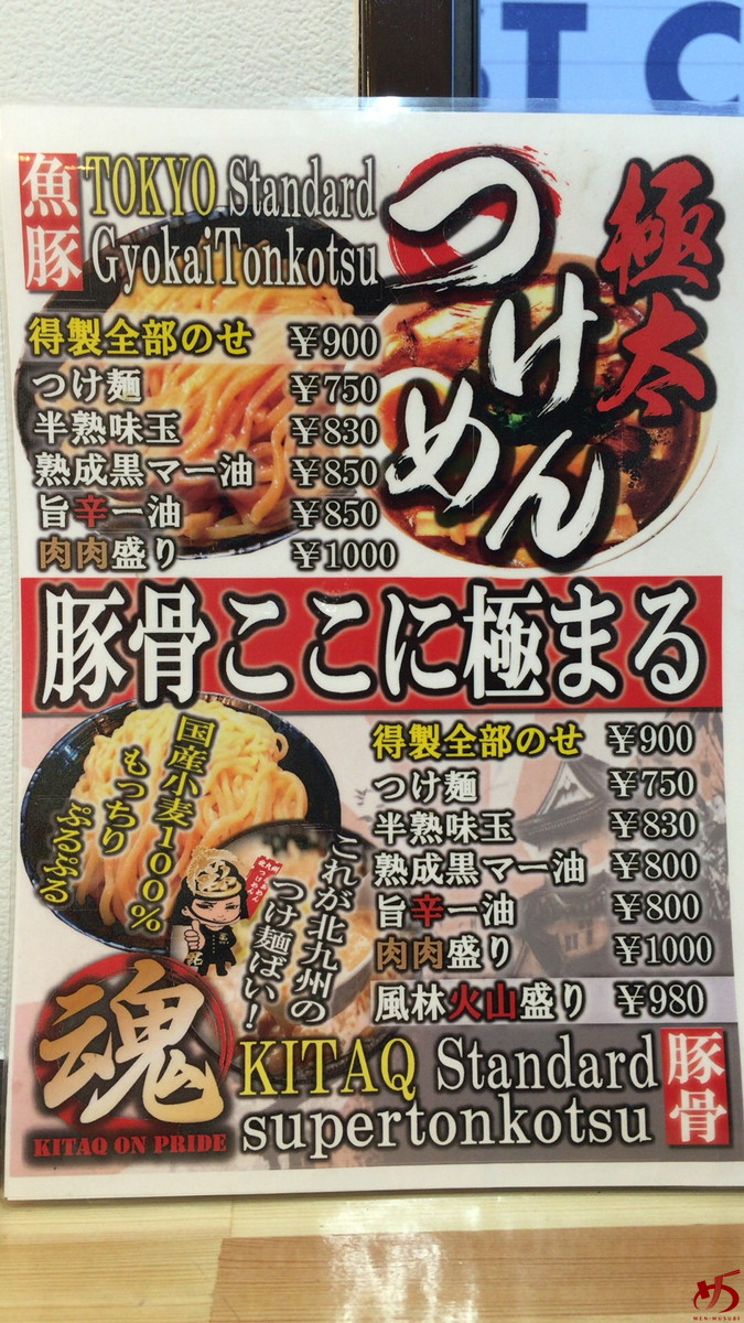 毘侍家 (3)