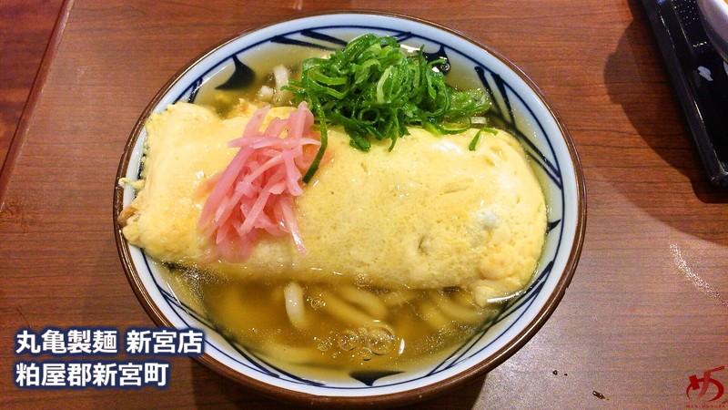 ふっくら玉子&甘辛お肉 × トロっと優しい餡 × プニッと太麺のハーモニー♪