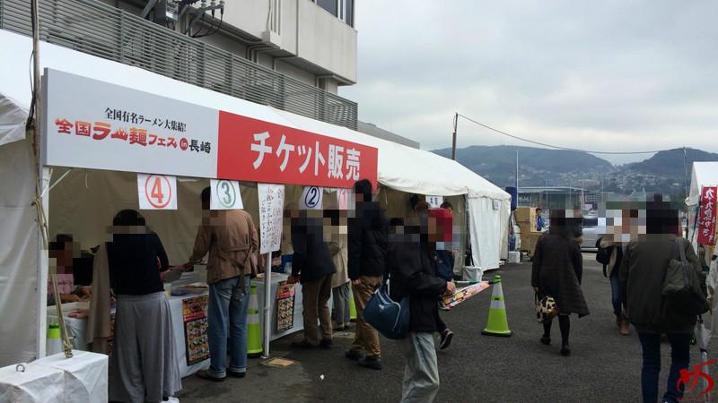 全国ラー麺フェスin長崎 (3)