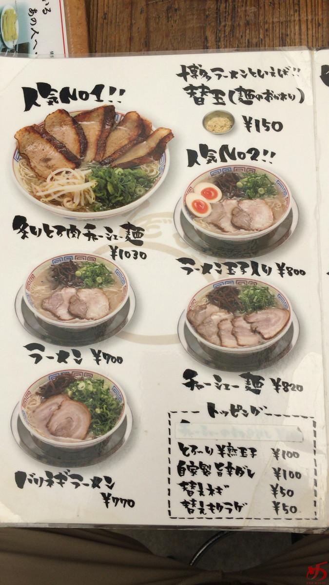 博多だるま (4)