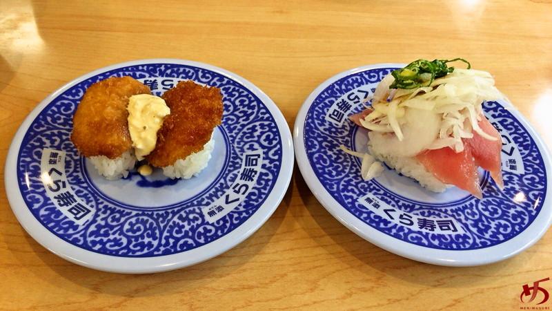 くら寿司 (7)