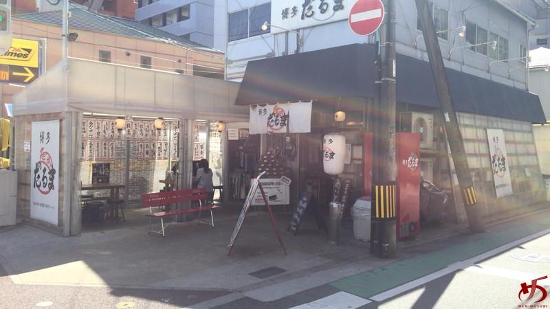 博多だるま (1)