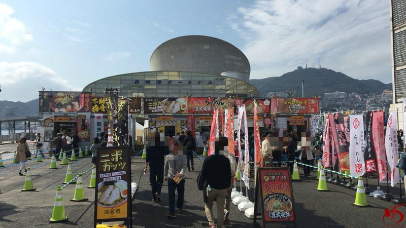 全国ラー麺フェスin長崎 (5)
