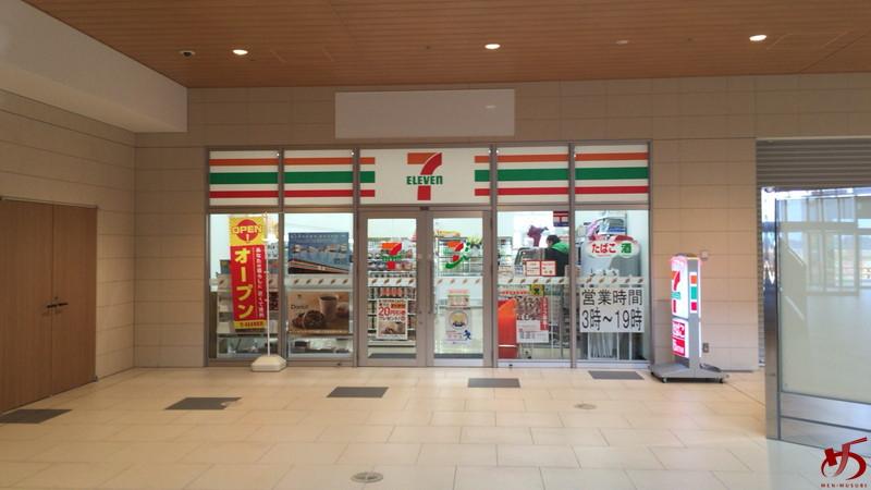 博多割烹ひだまり ROASTBEEF 青果市場店 (7)