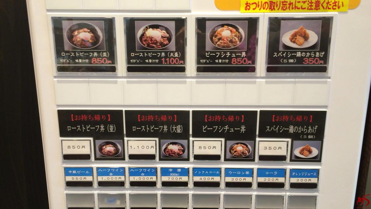 博多割烹ひだまり ROASTBEEF 青果市場店 (2)