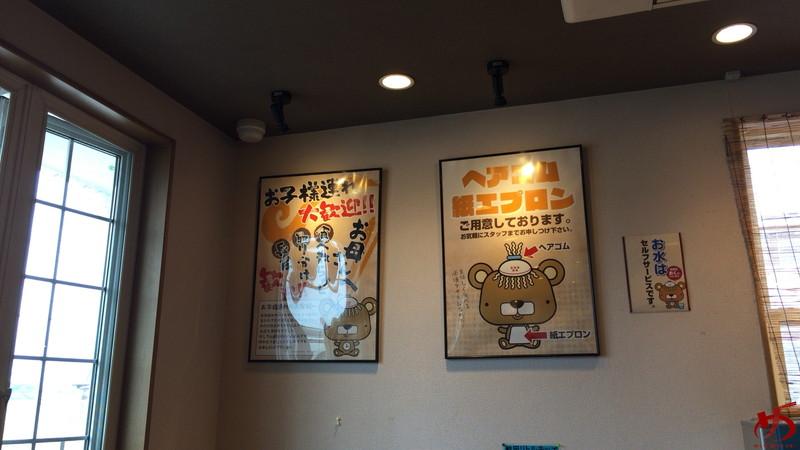 サッポロラーメン時計台 飯塚本店 (5)