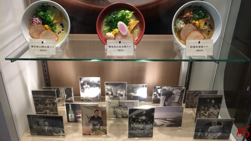博多鶏ソバ 華味鳥 (4)