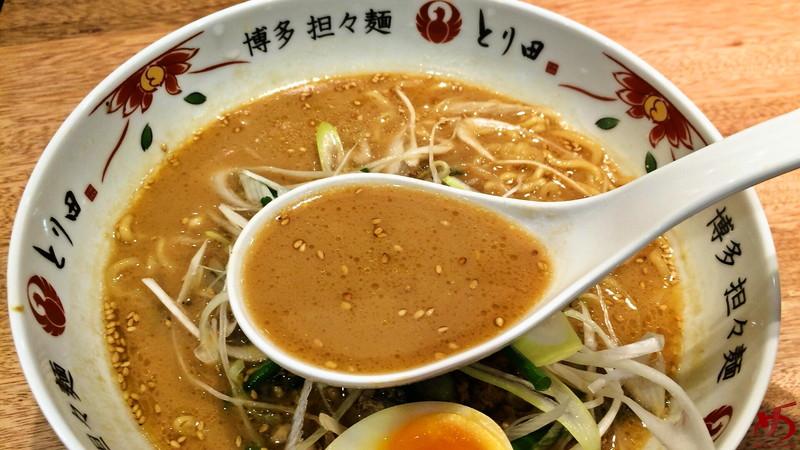博多担々麺 とり田 KITTE博多店 (14)