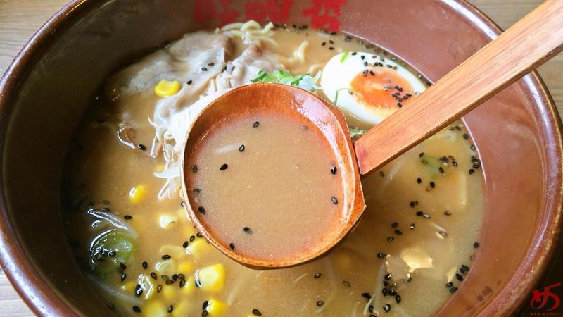らー麺 味噌哲 (10)