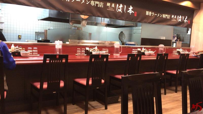 麺屋 はし本 (5)