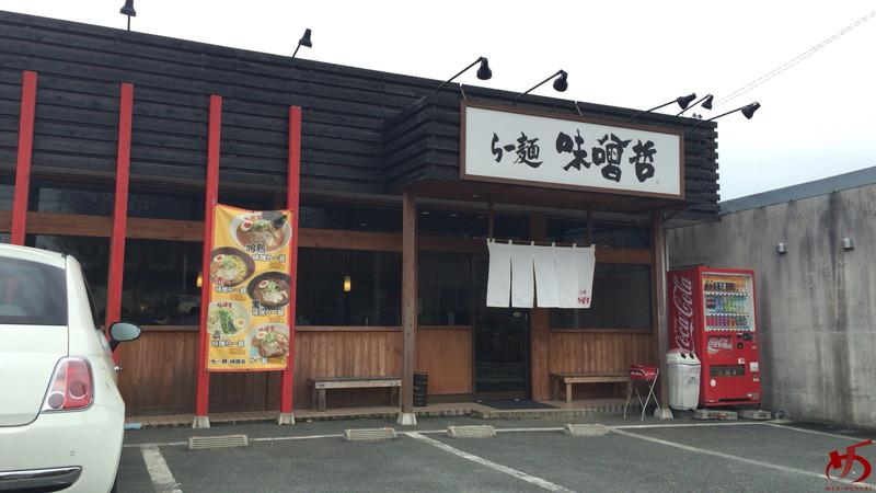 らー麺 味噌哲 (12)