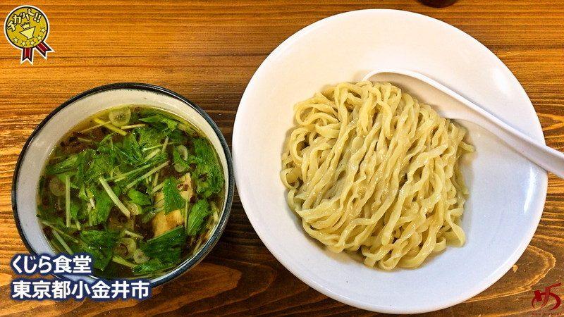 極上スープの美味さを余さず纏った自家製麺に陶然! 最早、筆舌に尽くしがたき逸品