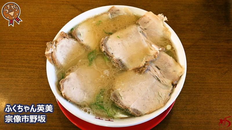 名残りのアサリが織りなす絶品スープ! 出で立ちは奥ゆかしくも、華のある味わい