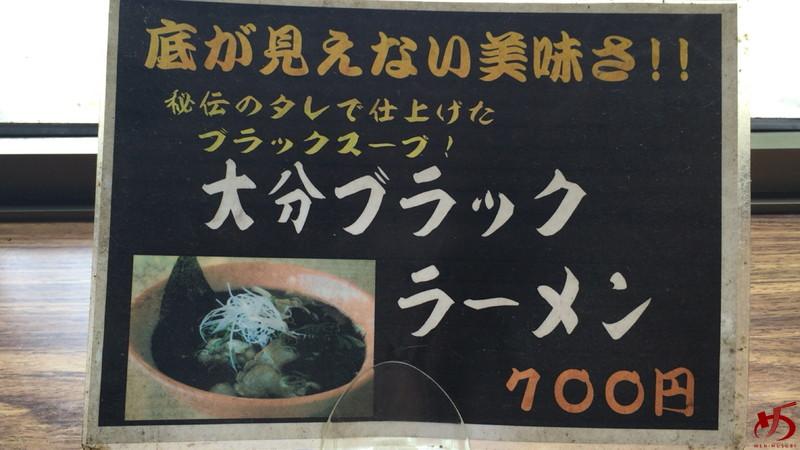 つけ麺 らー麺 はぐるま (4)