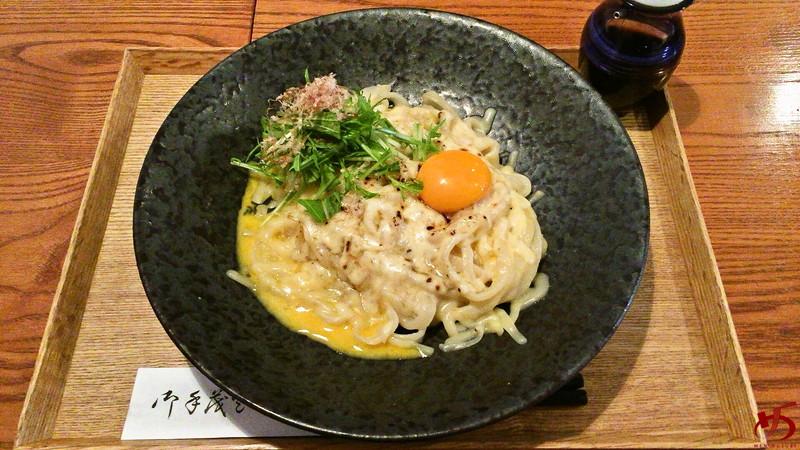 侍うどん (4)
