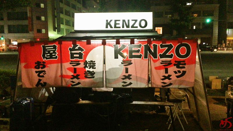 屋台 KENZO (3)