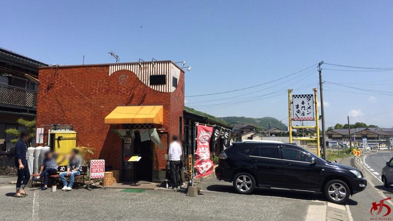ラーメンまむし (6)