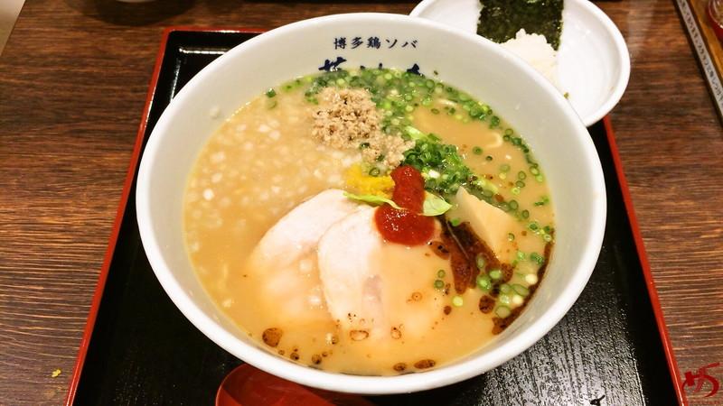 博多鶏ソバ 華味鳥 (1)