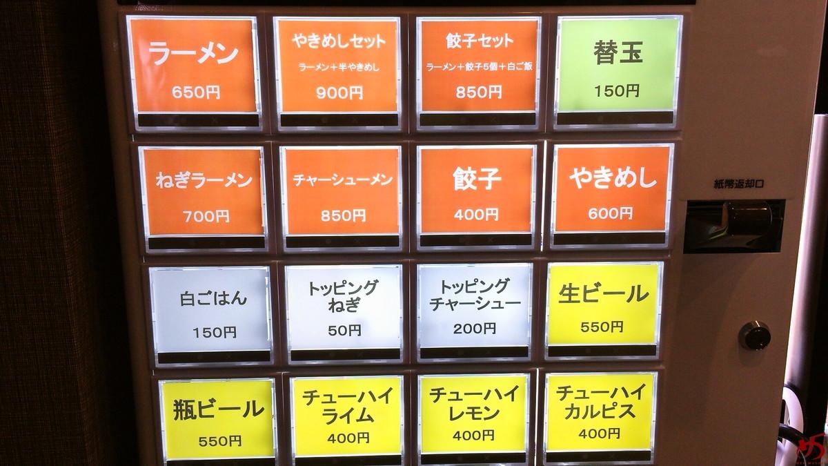 太宰府 八ちゃんラーメン天神店 (3)