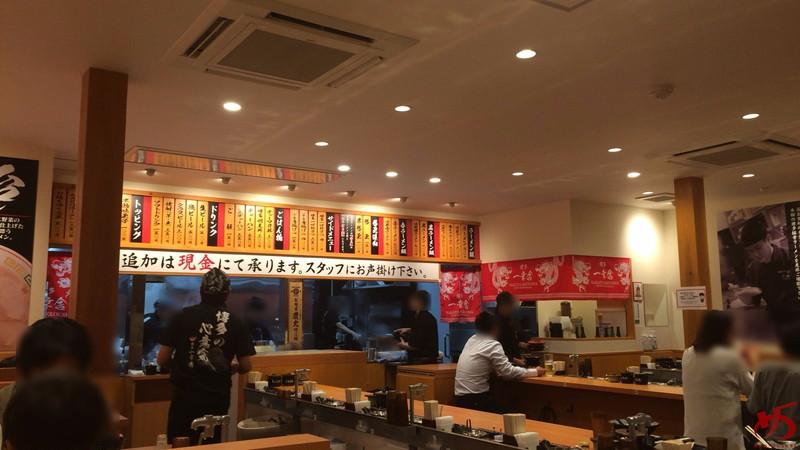 一幸舎空港南店 (8)