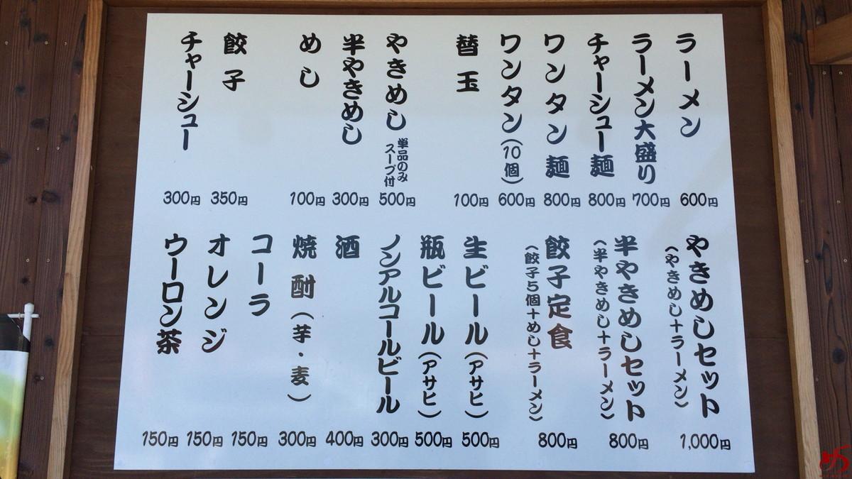 ふくちゃん英美 (7)